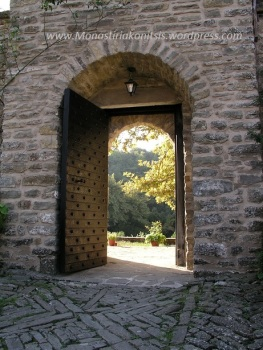 Η πύλη εσωτερικά