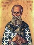Γρηγόριος Θεολόγος 1