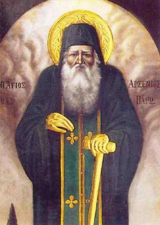 Άγιος Αρσένιος εν Πάρω († 1877) | Ιερές Μονές Κονίτσης