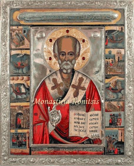 Αγιος Νικόλαος Ραμπουσιάνων